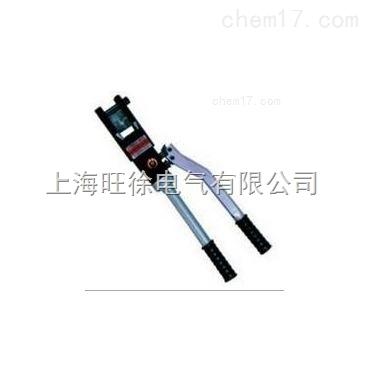 上海特价供应SMK-300型整体式电缆液压钳