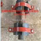 定制优质双螺栓管夹  保冷管道双螺栓抱箍价格