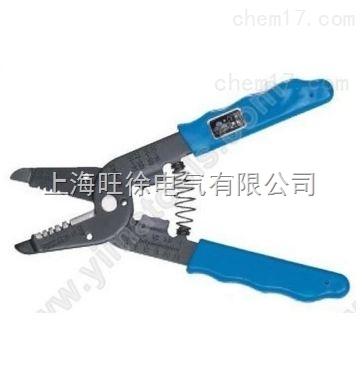 北京特价供应HS-1042 多功能电线剥皮钳