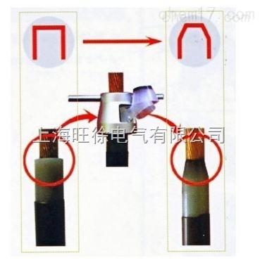 银川特价供应CS-7型电缆削尖器