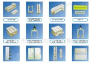 单极滑触线配件使用方法