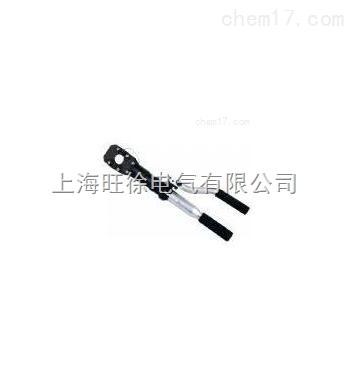 西安特价供应HT-50液压线缆剪
