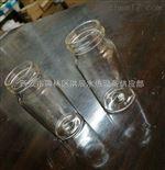高硼硅玻璃样品瓶
