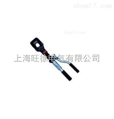 西安特价供应SMHSG45充电式液压线缆剪(进口)