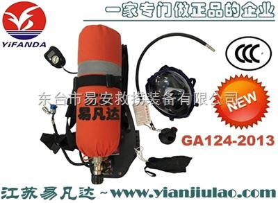新标准CCCF正压式空气手机,GA124-2013新标准3C消防空气手机