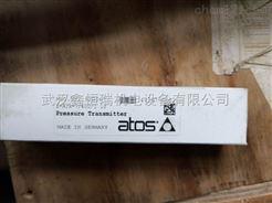 E-ATR-7/160/I 10阿托斯传感器一级代理