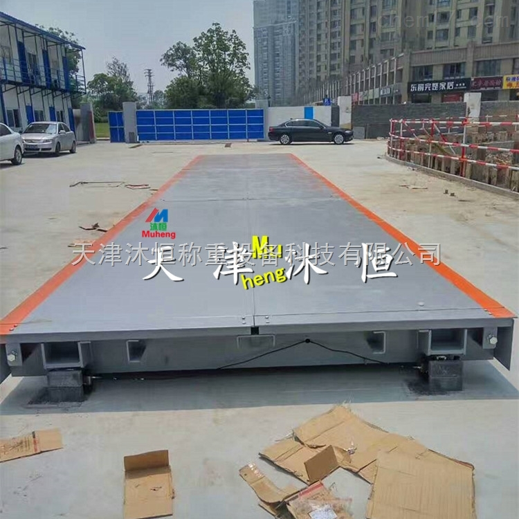 砂石料厂用地衡,150吨重载型电子地磅供应