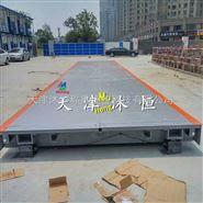 砂石料廠用地衡,150噸重載型電子地磅供應