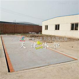 北京安装3米x16米120吨电子地磅厂家