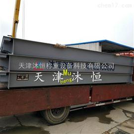 朝阳60吨地中衡,14米80t电子地磅厂家