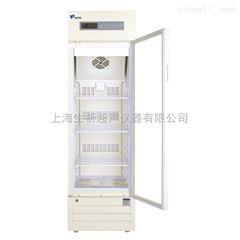 MPC-5V130MPC-5V130中科都菱医用冷藏箱药品保存箱超低温冰箱医用冰箱