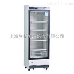 MPC-5V306/MPC-5V406中科都菱医用冷藏箱药品保存箱超低温冰箱医用冰箱