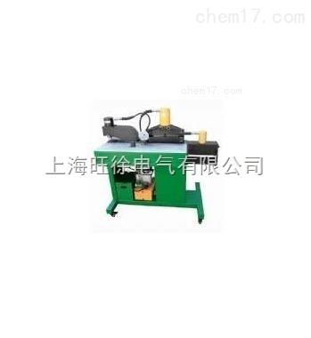 沈阳特价供应DHY-300三合一母线加工机
