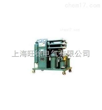 上海特价供应SMZY-200高效真空滤油机