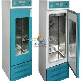 大连低温生化培养箱SPXD-400微生物保存箱