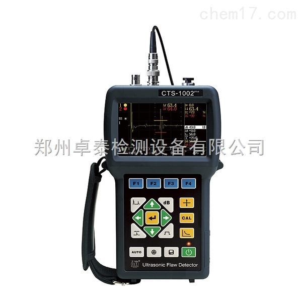 CTS-1002plus汕超CTS-1002plus 型数字式超声探伤仪