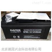 DAFER阀控式铅酸蓄电池NP250-12 12V250AH报价