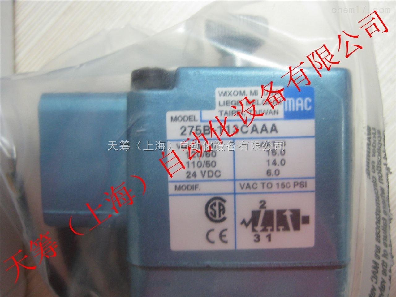 MAC先导式电磁阀278B-113CAAA