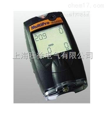 成都特价供应MultiPro TM 密闭空间多气体检测仪