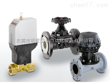 GEMU盖米隔膜阀厂家直售现货特卖价格优惠