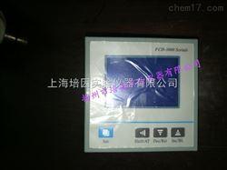 FCD-3000系列干燥箱恒温控制器FCD-30L0,FCD-30L0-P-T液晶温控仪 普通液晶表,分段液晶表