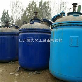 回收二手油水分离机