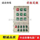 防爆电控箱定做 箱体材质采用铸铝材质