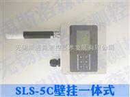 SLS-5C變送器 溫濕度變送器 溫濕度露點儀傳感器