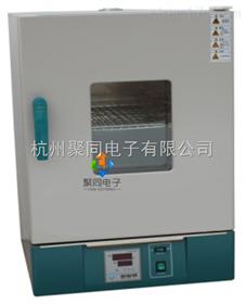 郑州电热恒温烘箱202-1AB批发零售