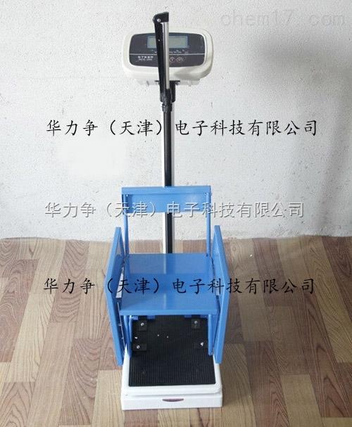 湖南电子身高座椅儿童秤
