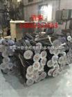 专业生产非标不锈钢发热管 口碑好 质量 不锈钢单头电热管