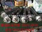 广州市不锈钢单头电热管 电热带 电热丝专业生产厂家