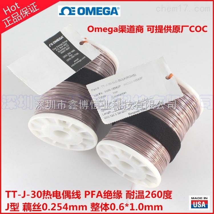 TT-J-30-SLE热偶线|美国Omega J型热偶线|