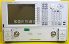 Agilent安捷伦N5230C网络分析仪