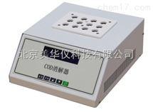 水质COD消解仪器