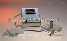 CST毛细管吸收时间实验仪