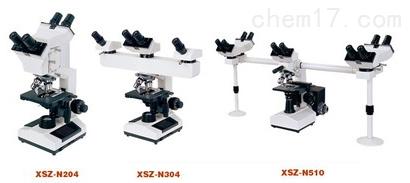 多人观察显微镜