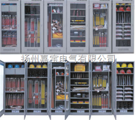 CZ-GJG电力安全工具柜