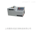 CZF-6水泥组分测定仪——上海雷韵试验仪器制造有限公司!