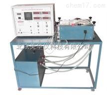 稳态平板法测定热材料导热系数实验台,