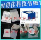 GBW(E)13049725μm聚酯薄膜氧气透过率标准物质(PET),薄膜透氧性标准物质
