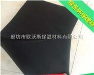 长乐b1级橡塑保温板厂家公司动态