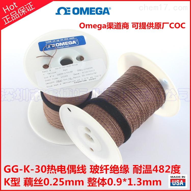 GG-K-30-SLE热电偶炉温测试线