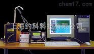 全自動溫度校準系統 YK2000-C