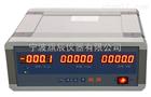 STW全自動動態扭矩測試儀