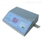 KL6500型厂家直销中兆国仪X荧光多元素分析仪