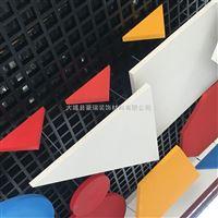 600*600定做彩色吸音玻纤板岩棉天花板的厂家电话