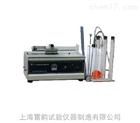 SD-Ⅱ电动砂当量试验仪/沥青仪器上海雷韵厂家直销