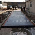 180吨电子地磅-重庆汽车衡厂家|180吨大地磅多少钱
