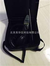 MHY-27878机械故障听诊器